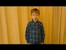 Конкурс чтецов в ДОУ. Николаев Артём 6-7 лет