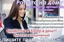 https://pp.userapi.com/c638418/v638418172/12423/QBupBWQpSyo.jpg