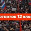 Пермь за честные выборы