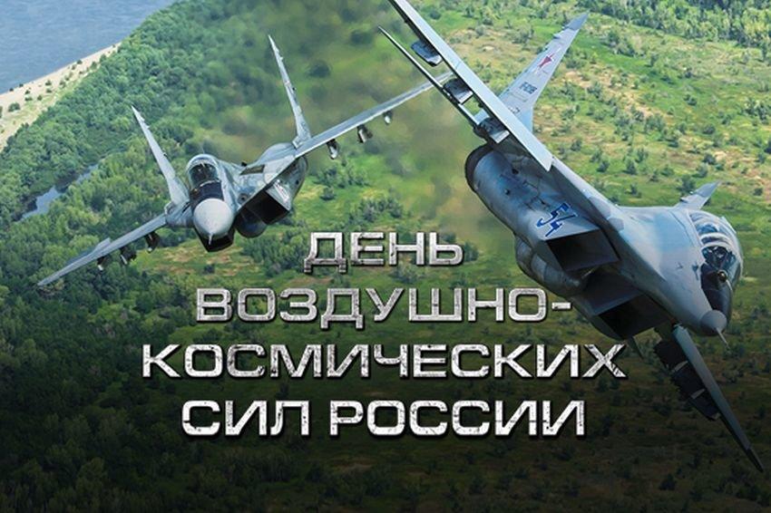 Orosz légi és kozmikus erők - Page 14 HLCJIFNuuvs