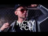 Loona Club - 1314.05.16 Nicky Rich
