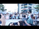 FANCAM 170528 DIA Will You Go Out With Me