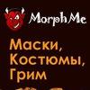 Morph Me - Реалистичные маски, костюмы, грим