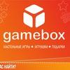 GAMEBOX - Настольные игры & Подарки - Кемерово
