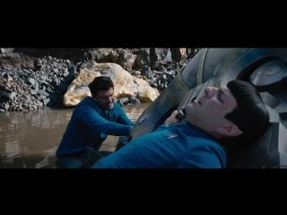 Маккой и Спок. Спок ранен (Стартрек. Бесконечность / Star Trek. Beyond)