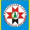 """Администрация муниципального образования """"Шаркан"""