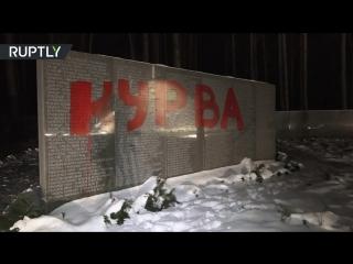 На Украине вандалы осквернили польское кладбище