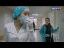 Капитанша 16 серия 2017 русский сериал смотреть полностью онлайн бесплатно в хорошем качестве HD 720 Full HD 1080
