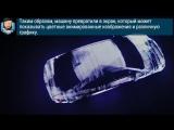 Lexus покрыла машину 42 тысячами управляемых светодиодов