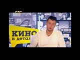 Павел Прилучный - Мажор 3 сезон - Съёмки начнутся в августе!