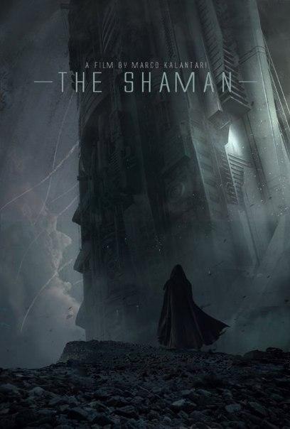 Шаман (2016)