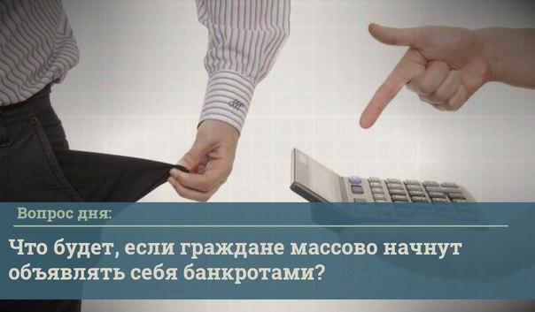 #ВопросДня #Эксперты_ВБФ #Солодков_ВБФ  По данным Национального цент