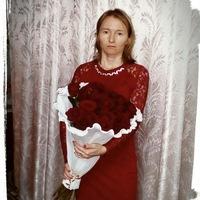 Viktoria Sharapova