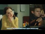 СашаТаня 6 сезон 1 (101) серия смотреть онлайн