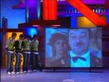 Пирамида - Киноконкурс (КВН Премьер лига 2005. Первая 1/2 финала)