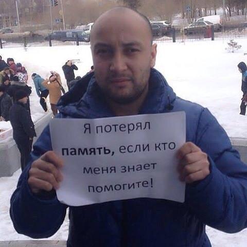 Фото №456239433 со страницы Андрея Свечкарёва