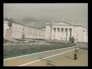 Город, которого еще нет на карте. Железногорск. 1960 г. (Из спецхрана)