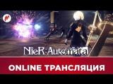 Игромания на диване   NieR: Automata