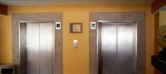 Asansör Etiket Yazıları Anlamları