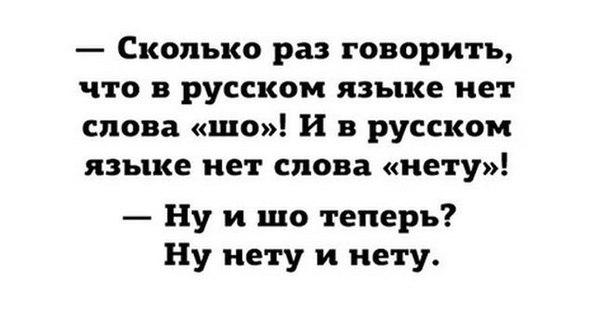 Фото №456239065 со страницы Григория Беляева
