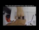 Домашнее порно на камеру двойное проникновение аналный секс Смотреть онлайн  видео порно ролик hd бесплатно