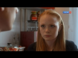 Все вернется (2014) мелодрама драма 04 серия