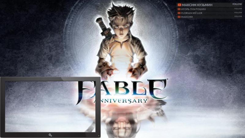 Fable – Anniversary: Сказка для взрослых