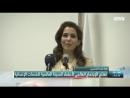 Принцесса Хайя приняла участие в Международном гуманитарном собрании IHC.