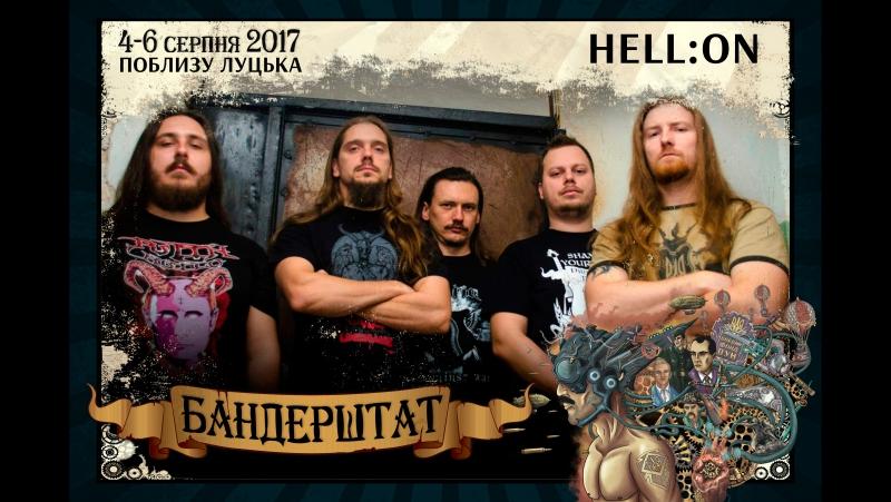 HELL:ON запрошують на Бандерштат-2017