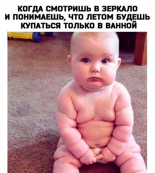 Фото №456283443 со страницы Александра Марушина