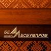 Белорусская деревообработка