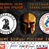 """""""Молодые таланты  России, Европы и Азии""""-2"""