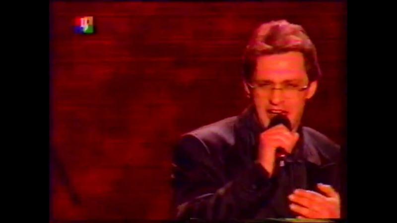 Александр Домогаров - За волю (ТВЦ, 4.05.2004)