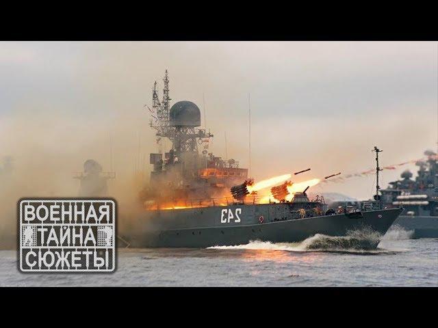 Противостояние ВМФ России и США! В чем сильные и слабы стороны!