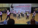 11.02.17 г. пл.В, ч.43   Чемпионат Украины и Международные соревнования по современным танцам