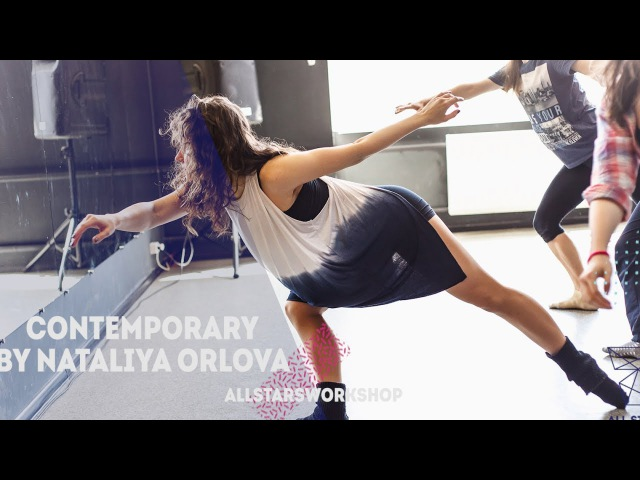 Nathaniel Rateliff–I Am.Contemporary by Наталия Орлова All Stars Junior Workshop