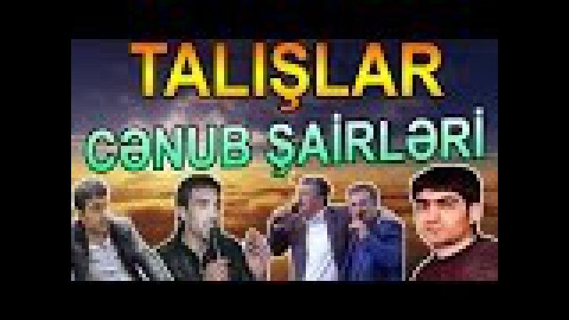 TALISLAR CENUB SAIRLERI Dehset Atvetler ve ZLOY Deyismeler SECMELER