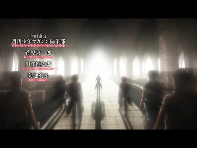 Атака титанов / Вторжение гигантов / Shingeki no Kyojin - 2 сезон 7 (32) серия [Озвучка: Brigella Eryt]