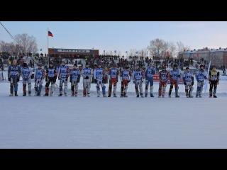 Мотогонки на льду. Личное Первенство России среди юниоров. Второй день Финал В ...