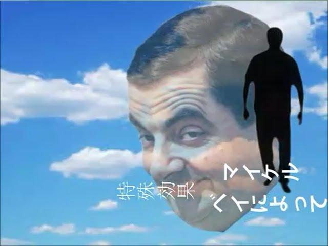 Mr Bean Anime Opening [HD]