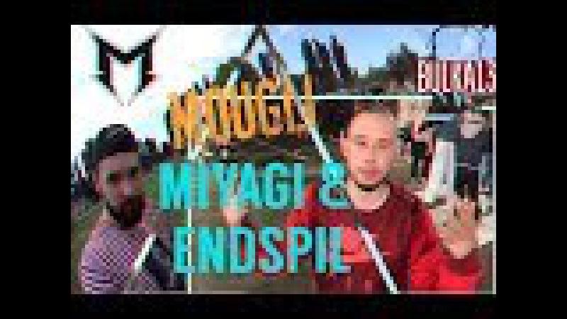MiyaGi Эндшпиль Концерт в клетке | Маугли спустился с гор | NIKE K11