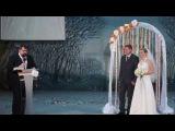 Венчание Марьяны и Алексея, пастор Алексей Симонов