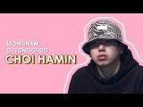 ENGINDO School Rapper 170217 EP.2 CHOI HAMIN