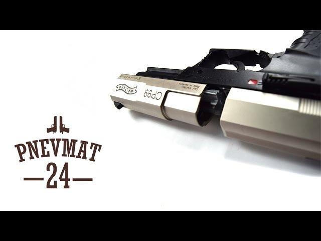 Пневматический пистолет Umarex Walther CP99 (bicolor)