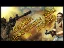 ХАЛЯВА Бесплатные скины в CS GO 71 (