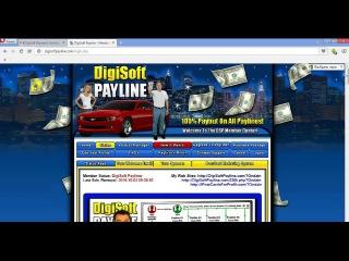 DigiSoft Payline - Покупка пакета за 15$