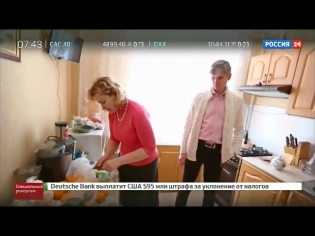 Излечиться от рака помогло сыроедение телеканал Россия 24