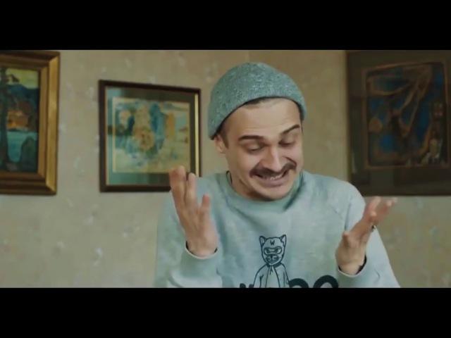 Илья Прусикин-Это пиздец(Вставка для Видео)