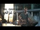 Tal Ghayabek يا غزالي - Hasni Mok Saib Cover