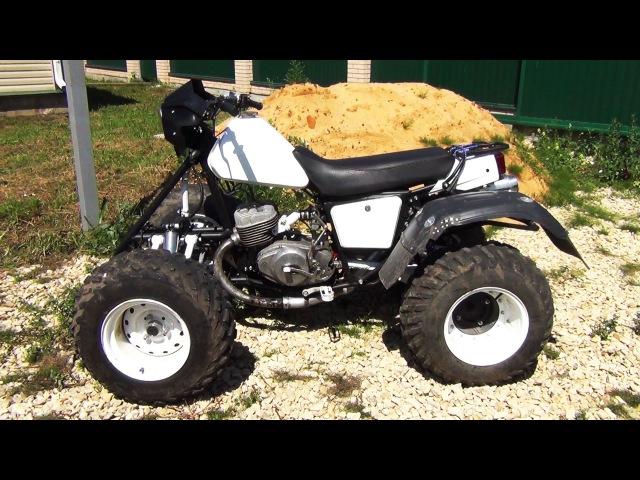 Самодельный квадроцикл с мотором ИЖ Юпитер cfvjltkmysq rdflhjwbrk c vjnjhjv b gbnth cfvjltkmysq rdflhjwbrk c vjnjhjv b gbnth